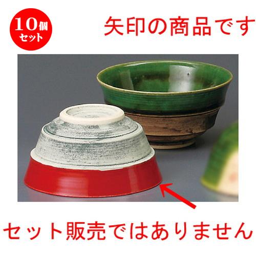 10個セット☆ 夫婦飯碗 ☆ 鉄赤段付茶碗 [ 120 x 60mm ] 【和食器 飲食店 お祝い 夫婦 】