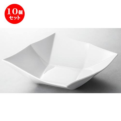 10個セット☆ 洋食器 ☆ 白オリメ(中) [ 208 x 208 x 48mm ] 【レストラン ホテル 飲食店 洋食器 業務用 】