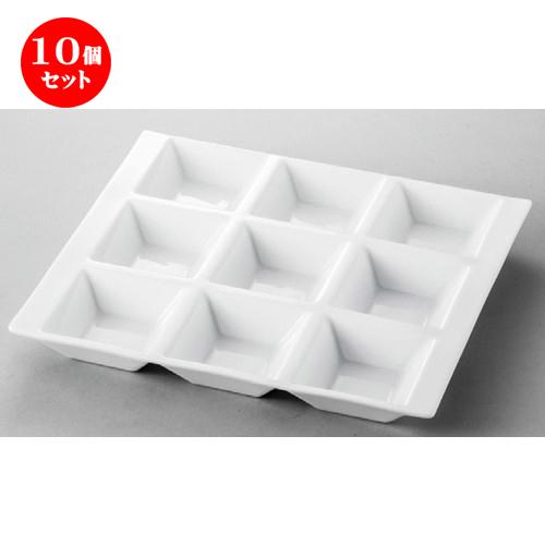 10個セット☆ 洋食器 ☆ 白磁アラカルトトレー [ 250 x 220 x 27mm ] 【レストラン ホテル 飲食店 洋食器 業務用 】