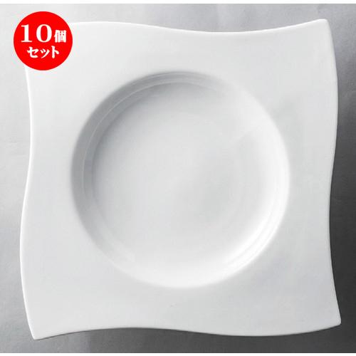 10個セット☆ 洋食器 ☆ 白磁9吋ウェーブ満月スープ [ 250 x 50mm ] 【レストラン ホテル 飲食店 洋食器 業務用 】