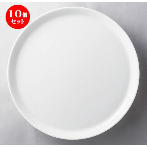 10個セット☆ ビュッフェ ☆ スタイル2 26.5cmピザプレート [ 265 x 15mm ] 【レストラン ホテル 飲食店 洋食器 業務用 】