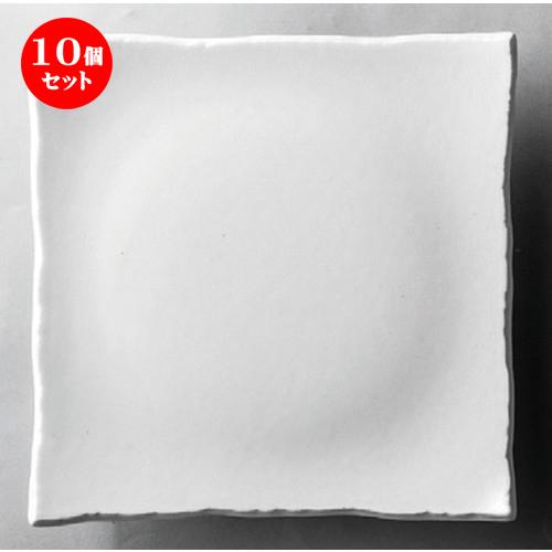 10個セット☆ 洋食器 ☆ 白結晶ちぎり和皿 [ 218 x 218 x 28mm ] 【レストラン ホテル 飲食店 洋食器 業務用 】