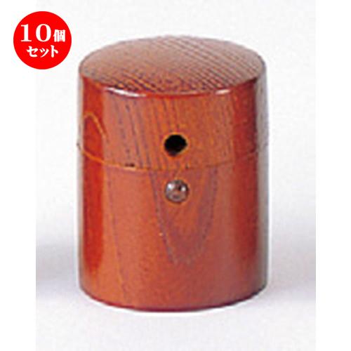 10個セット☆ 木製品 ☆ 筒型さんしょ入(茶) [ 約50 x 62mm ] 【料亭 旅館 和食器 飲食店 業務用 】
