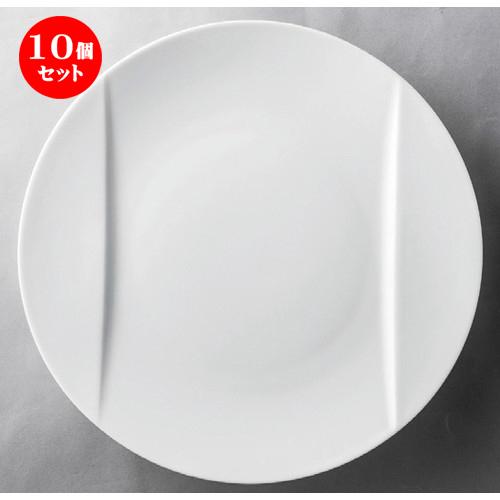 10個セット☆ 洋食器 ☆ リバー27cmプレート [ 271 x 28mm ] 【レストラン ホテル 飲食店 洋食器 業務用 】
