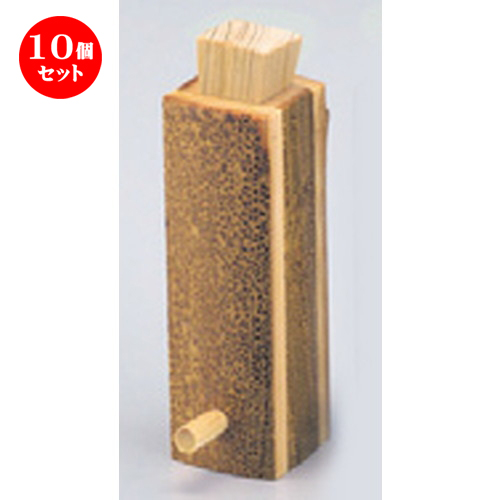 10個セット☆ 木製品 ☆ ごま竹薬味入(小) [ 30 x 35 x 100mm ] 【料亭 旅館 和食器 飲食店 業務用 】