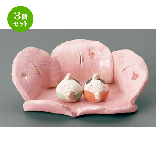 3個セット☆ 縁起の福飾り ☆ 桃の花かご雛(化) [ 42mm ] 【ひな人形 ひな祭り 縁起物 置物 お雛様 おひなさま 女の子 贈り物 】