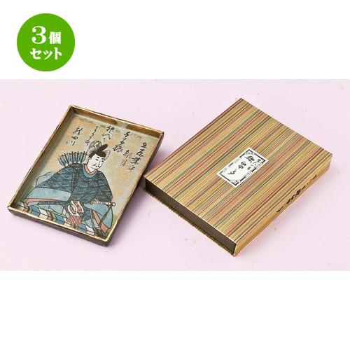 3個セット☆ 日本土産 ☆ 百人一首大皿(在原業平) [ 192 x 147 x 18mm ] 【お土産 和物 贈り物 】