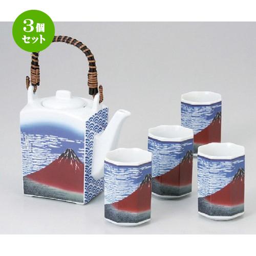 3個セット ☆ 日本土産 ☆ 1:4四角茶器セット赤富士 [ 58 x 85mm・ポット700cc ] 【お土産 和物 浮世絵 贈り物 】