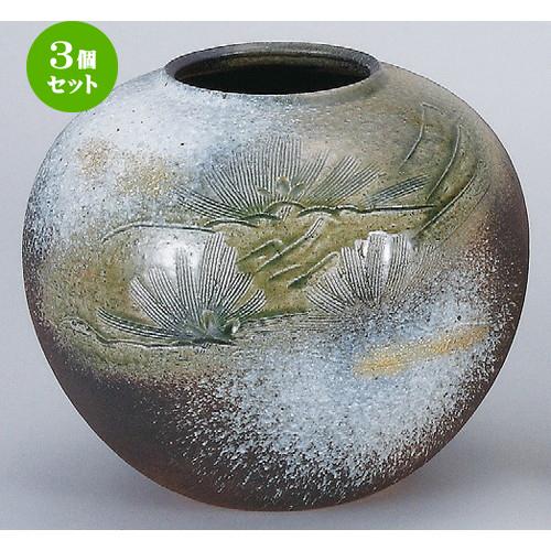 3個セット☆ 花器 ☆ 金彩松彫10号丸花瓶 [ 310 x 270mm ] 【インテリア 和室 華道 花瓶 】