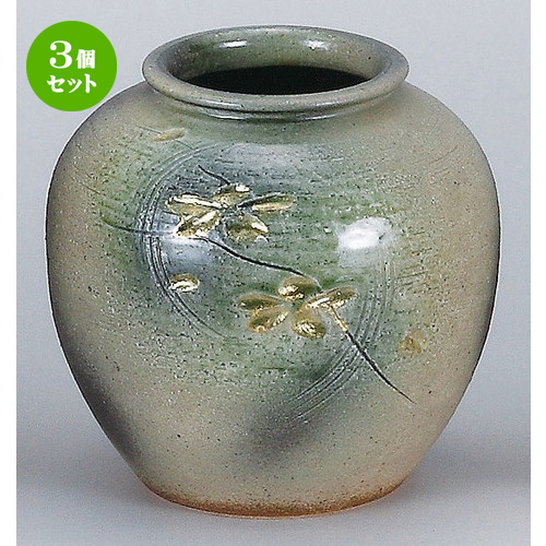 3個セット☆ 花器 ☆ 7.0花彫金彩花瓶 [ 205 x 200mm ] 【インテリア 和室 華道 花瓶 】
