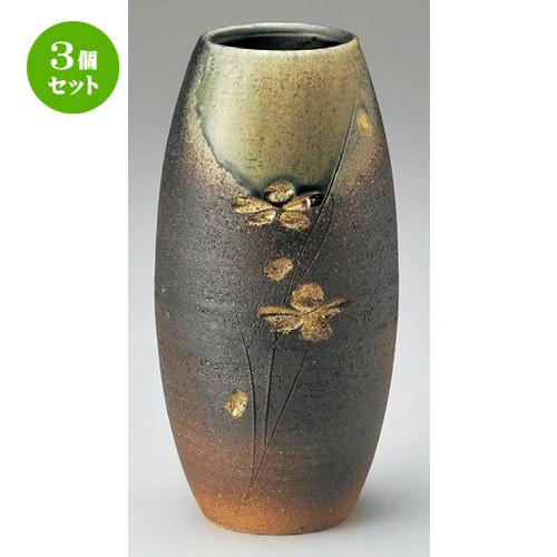 3個セット☆ 花器 ☆ ビードロ金彩長花入 [ 140 x 290mm ] 【インテリア 和室 華道 花瓶 】