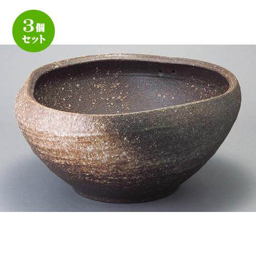 3個セット☆ 花器 ☆ 13号窯変めだか鉢 [ 390 x 190mm ] 【インテリア 和室 華道 花瓶 】