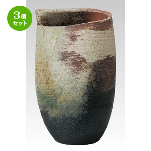 3個セット☆ 花器 ☆ 古陶刷毛目花入 [ 185 x 155 x 310mm ] 【インテリア 和室 華道 花瓶 】