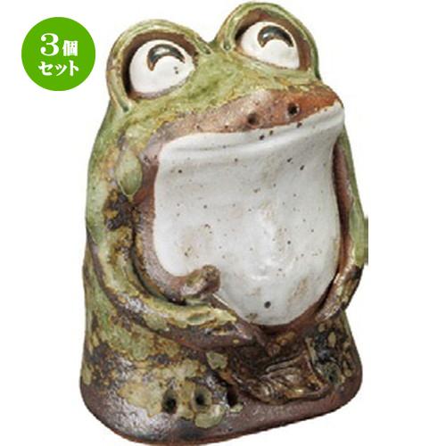 3個セット☆ 置物 ☆ わらい立ち蛙 (小) [ 125 x 170mm ] 【インテリア 置物 かわいい カエル 】