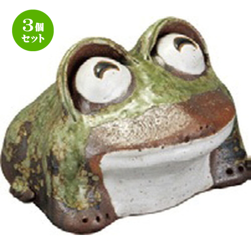 3個セット☆ 置物 ☆ わらい蛙 (豆) [ 125 x 140 x 95mm ] 【インテリア 置物 かわいい カエル 】