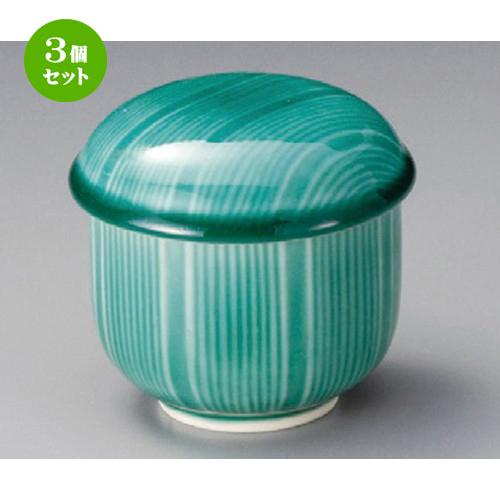 3個セット むし碗 / 織部調むし碗 [ 93 x 88mm ] | 茶碗蒸し ちゃわんむし 蒸し器 寿司屋 碗 むし碗 食器 業務用 飲食店 おしゃれ かわいい ギフト プレゼント 引き出物 誕生日 贈り物 贈答品