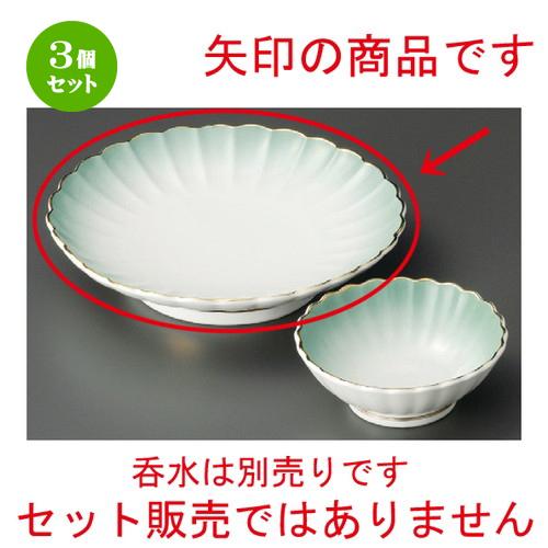 3個セット☆ 天ぷら皿 ☆ ヒスイ菊形天皿 [ 210 x 45mm ] 【料亭 旅館 和食器 飲食店 業務用 】