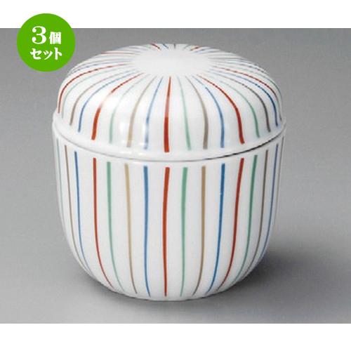 3個セット むし碗 / 十草夏目型むし碗 [ 80 x 80mm ] | 茶碗蒸し ちゃわんむし 蒸し器 寿司屋 碗 人気 おすすめ 食器 業務用 飲食店 おしゃれ かわいい ギフト プレゼント 引き出物 誕生日 贈り物 贈答品