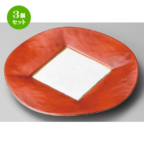 3個セット☆ 丸皿 ☆ 朱巻内白8.0皿 [ 246 x 29mm ] 【料亭 旅館 和食器 飲食店 業務用 】