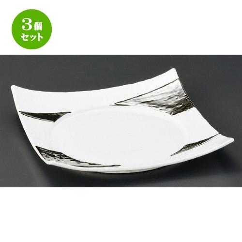 3個セット☆ 正角皿 ☆ 白磁プラチナ7.5寸四方皿 [ 223 x 223 x 45mm ] 【料亭 旅館 和食器 飲食店 業務用 】