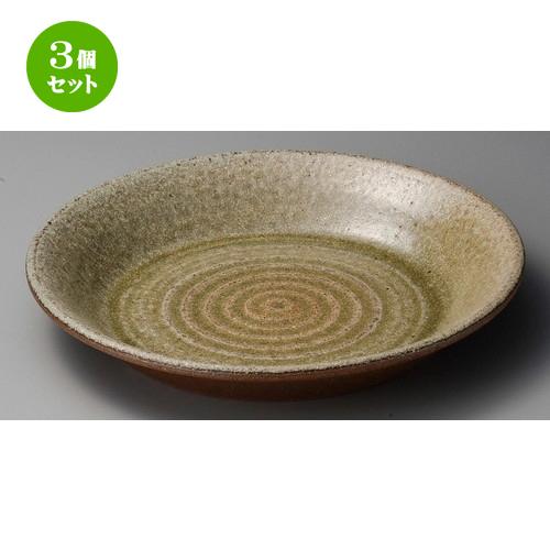 3個セット ☆ 大皿 ☆ 古窯13.0皿鉢 [ 390 x 60mm ] 【料亭 旅館 和食器 飲食店 業務用 】