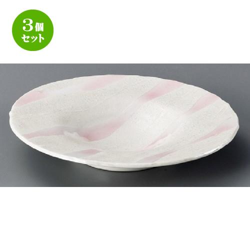 3個セット☆ 丸皿 ☆ ピンク一珍帽子型和皿 [ 213 x 32mm ] 【料亭 旅館 和食器 飲食店 業務用 】