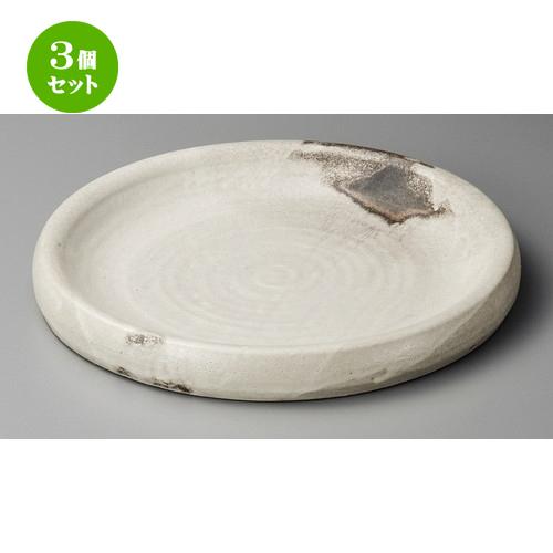 3個セット ☆ 大皿 ☆ 灰釉粉引10.0台皿 [ 315 x 35mm ] 【料亭 旅館 和食器 飲食店 業務用 】