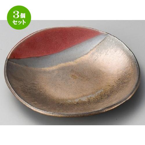 3個セット☆ 丸皿 ☆ 金彩辰砂9.0丸皿 [ 260 x 43mm ] 【料亭 旅館 和食器 飲食店 業務用 】