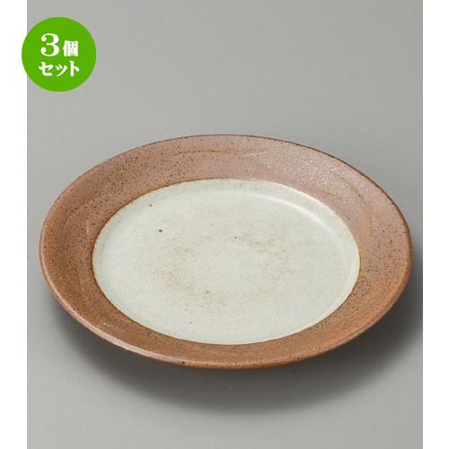 3個セット☆ 組皿 ☆ 松葉志野9.0皿 [ 267 x 34mm ] 【料亭 旅館 和食器 飲食店 業務用 】