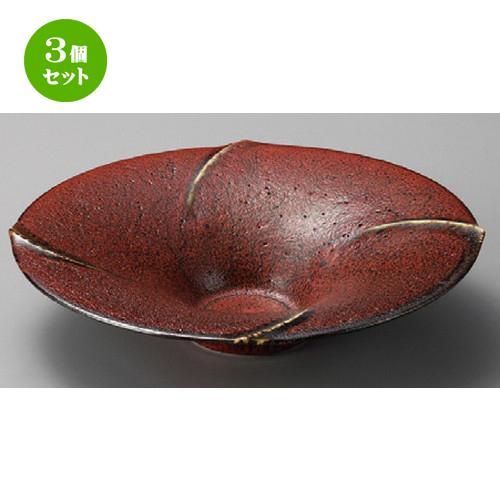 3個セット ☆ 大鉢 ☆ 紅柚子9.0反型鉢 [ 270 x 60mm ] 【料亭 旅館 和食器 飲食店 業務用 】