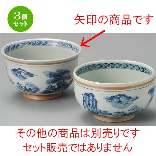 3個セット☆ 丼 ☆ 古染山水反大鉢5.5 [ 165 x 98mm ] 【料亭 居酒屋 和食器 飲食店 業務用 】