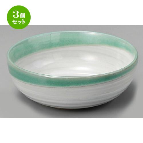 3個セット☆ 丼 ☆ 緑水6.5ボール [ 195 x 70mm ] 【料亭 居酒屋 和食器 飲食店 業務用 】