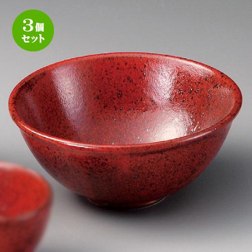 3個セット☆ 丼 ☆ 赤結晶マグマ6.5丼 [ 200 x 85mm ] 【料亭 居酒屋 和食器 飲食店 業務用 】
