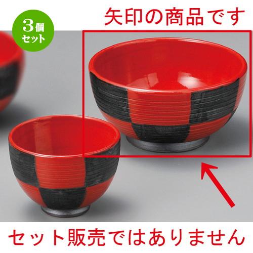 3個セット☆ 丼 ☆ 筋彫 赤市松夏目5.5丼 [ 176 x 88mm ] 【料亭 居酒屋 和食器 飲食店 業務用 】