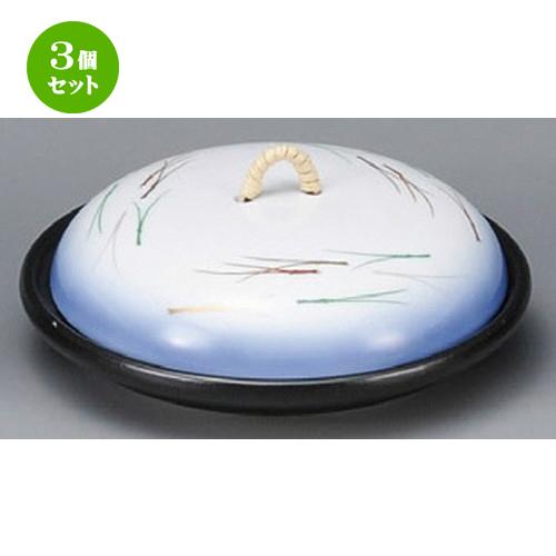 3個セット☆ 蓋付陶板 ☆ 松葉5.5陶板(蓋強化) [ 167 x 58mm ] 【料亭 旅館 和食器 飲食店 業務用 】
