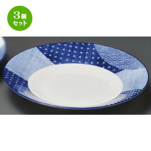 3個セット☆ 麺皿 ☆ 藍格子27.5cm浅鉢 [ 275 x 46mm ] 【蕎麦屋 定食屋 和食器 飲食店 業務用 】