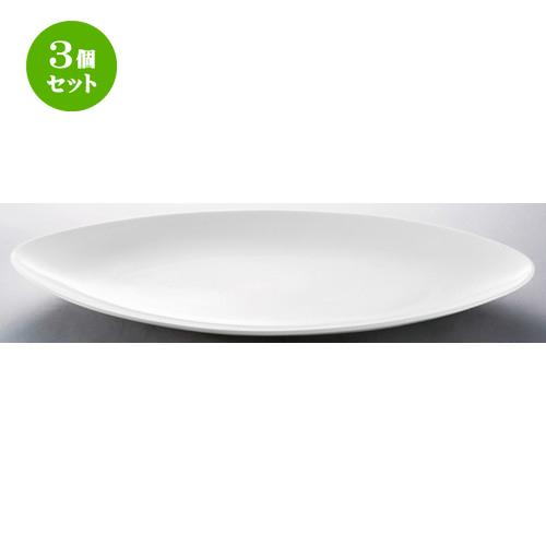 3個セット☆ ビュッフェ ☆ NB21.5吋オーバルプレート [ 542 x 223 x 40mm ] 【レストラン ホテル 飲食店 洋食器 業務用 】