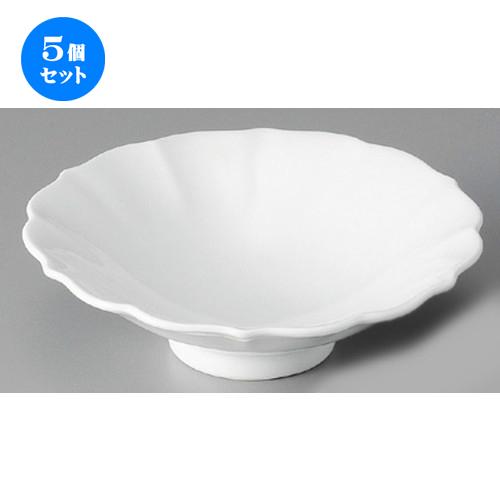 5個セット☆ 刺身鉢 ☆ 青白磁花輪向付 [ 146 x 42mm ] 【料亭 旅館 和食器 飲食店 業務用 】