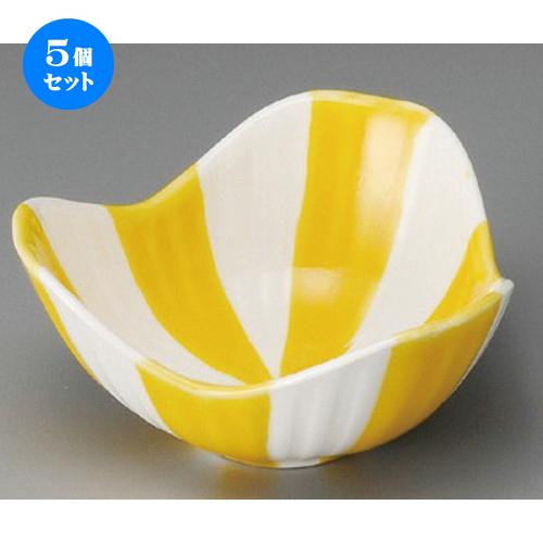5個セット☆ 小鉢 ☆ 黄釉塗分割山椒小鉢 [ 120 x 60mm ] 【料亭 旅館 和食器 飲食店 業務用 】