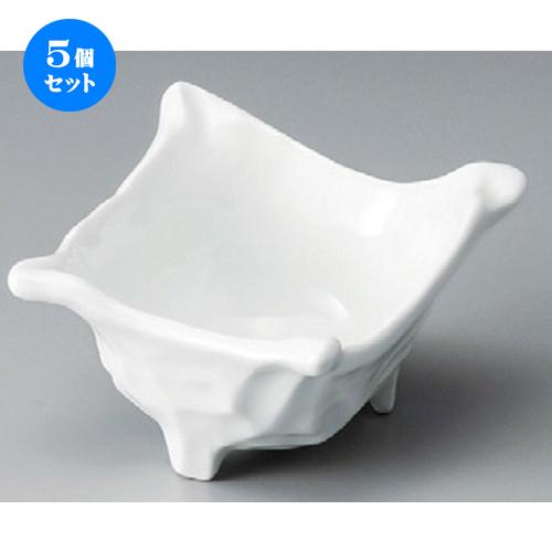 5個セット☆ 小鉢 ☆ 青白磁ちぎり小鉢 [ 120 x 120 x 80mm ] 【料亭 旅館 和食器 飲食店 業務用 】