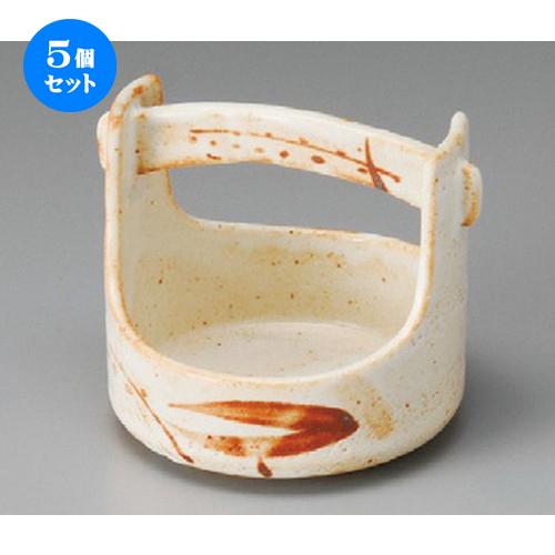 5個セット☆ 小鉢 ☆ 志野手桶小鉢(大) [ 101 x 37mm ] 【料亭 旅館 和食器 飲食店 業務用 】