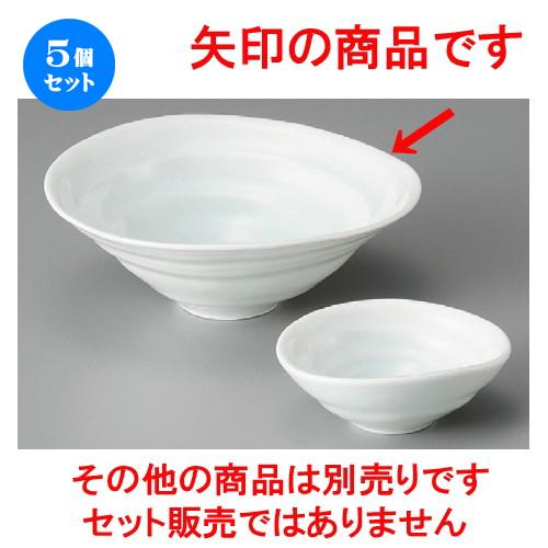 5個セット☆ 刺身鉢 ☆ 青白磁渦潮(小) [ 160 x 150 x 60mm ] 【料亭 旅館 和食器 飲食店 業務用 】
