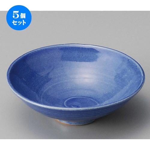 5個セット☆ 向付 ☆ 青釉5.0平鉢 [ 145 x 50mm ] 【料亭 旅館 和食器 飲食店 業務用 】