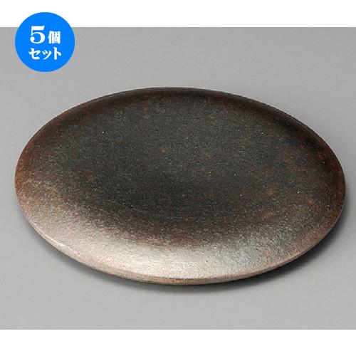 5個セット☆ 向付 ☆ 炭化土丸皿 [ 160 x 15mm ] 【料亭 旅館 和食器 飲食店 業務用 】