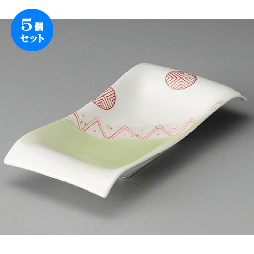 5個セット☆ 向付 ☆ ヒワ吹 朱紋舟型 向付 [ 248 x 110 x 37mm ] 【料亭 旅館 和食器 飲食店 業務用 】