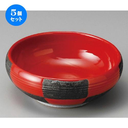 5個セット☆ 向付 ☆ 筋彫 赤市松5.3ボール [ 165 x 62mm ] 【料亭 旅館 和食器 飲食店 業務用 】