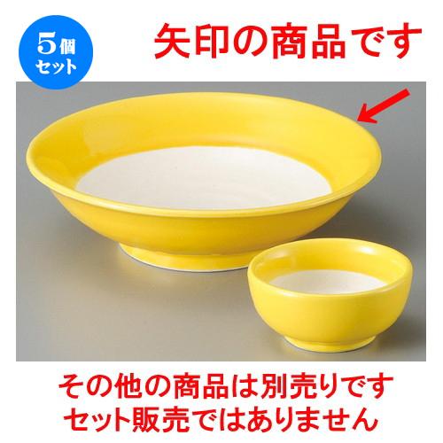 5個セット☆ 刺身鉢 ☆ 黄白刺身鉢 [ 158 x 43mm ] 【料亭 旅館 和食器 飲食店 業務用 】