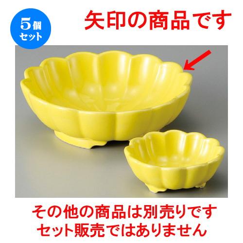 5個セット☆ 刺身鉢 ☆ 黄釉向付 [ 155 x 46mm ] 【料亭 旅館 和食器 飲食店 業務用 】