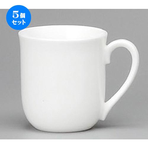 5個セット☆ マグカップ ☆ BONEマグ [ 80 x 87mm・280cc ] | マグ マグカップ コーヒー 紅茶 ティー 人気 おすすめ 食器 洋食器 業務用 飲食店 カフェ うつわ 器 おしゃれ かわいい ギフト プレゼント 引き出物 誕生日 贈り物 贈答品