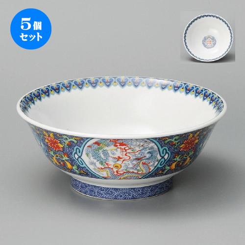 5個セット☆ 中華丼 ☆ 青唐草6.5反高台丼 [ 203 x 80mm ] 【中華食器 ラーメン店 飲食店 業務用 】